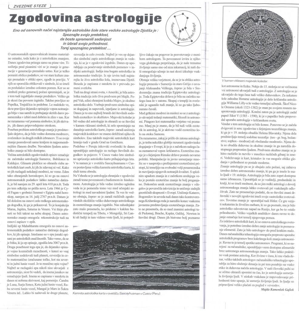 2007_12_1 Sentjurcan